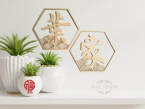 wave_wooden_wall_plaque